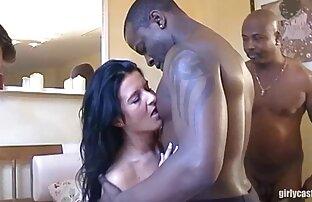 Blackyardboogie videos de sexo gratis latino